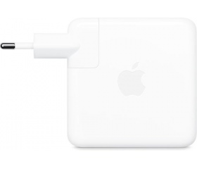 Apple 61 wattos USB-C hálózati adapter