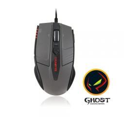 Gigabyte GM-M8000 USB Laser Fekete