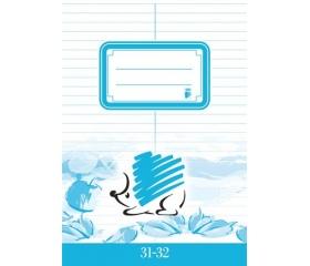 """ICO """"31-32"""" füzet, tűzött, A5, szótár, 32 lap"""