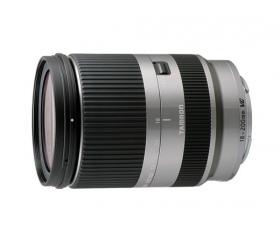 Tamron 18-200mm f/3.5-6.3 Di III XR LD ezüst Sony