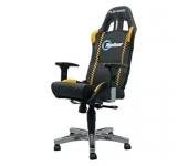 ÚJRACSOMAGOLT Playseat Office seat TOPGEAR