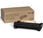 Xerox Phaser 4600/4620/4622 Drum Cardridge