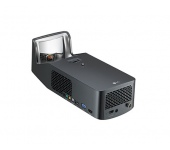 LG PF1000U LED projektor