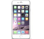 Apple iPhone 6s 128GB Ezüst