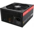 Thermaltake Smart DPS G DIGITAL 650W 80+ Gold