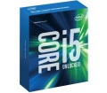 Intel Core i5-6500 dobozos