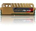 GeiL Enhance Veloce DDR3 1333MHz 4GB CL9 SC