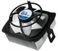 Arctic Alpine 64 GT Rev.2 AMD processzorhűtő