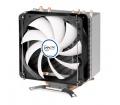 Arctic Freezer i32 LGA2011-v3/1156/1155/115