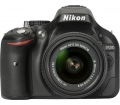 Nikon D5200 fekete + 18-55 VR II kit