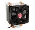 Raijintek Aidos Black PWM 92mm CPU Hűtő