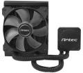 Antec Kühler H600 Pro