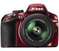 Nikon D3200 + 18-55 VR II vörös kit