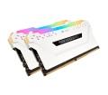 Corsair Vengeance RGB PRO DDR4 2666MHz 32GB W