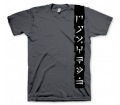 """Skyrim T-Shirt """"Dovahkiin Banner"""", M"""