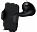 """Samsung autós dokkoló 4-5,7""""-es okostelefonhoz"""