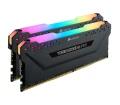 Corsair Vengeance RGB PRO DDR4 4266MHz 16GB