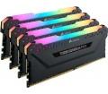 Corsair Vengeance RGB PRO 32GB 3600MHz fekete kit4