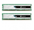 Corsair DDR2 PC5300 667MHz 2GB KIT2