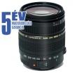 Tamron AF 28-300mm f/3.5-6.3 XR Di I VC LD (Nikon)
