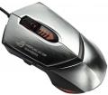 Asus ROG GX1000 ezüst