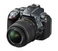 Nikon D5300 18-55 VR KIT Ezüst
