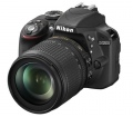 Nikon D3300 + 18-105 VR Kit + 8GB SDHC + táska