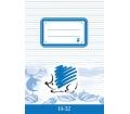 ICO füzet, tűzött, A5, vonalas, 32 lap, 1. osztály
