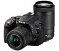 Nikon D5300 + AF-P 18-55 VR + AF-P 70-300 VR kit