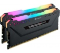 Corsair Vengeance RGB PRO 16GB 3200MHz fekete kit2