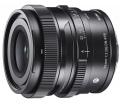 SIGMA 35mm f/2 DG DN CONTEMPORARY (SONY-E)
