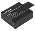 SJCam akkumulátor SJ4000-hez 900mA