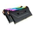 Corsair Vengeance RGB PRO DDR4 2666MHz 32GB
