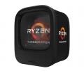 AMD Ryzen Threadripper 1920X dobozos hűtő nélkül