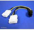 Akasa 4pin Molex to 6pin PCIe adapter