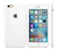 Apple iPhone 6s Plus szilikontok fehér
