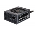 Be Quiet Dark Power Pro 11 650W